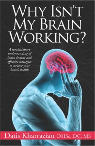 BrainBook Cover front cover